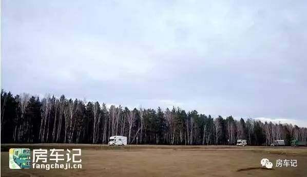 房车家族亚欧行系列游记,有酒有肉有风景俄罗斯房车生活